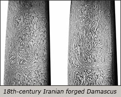 18th century Iranian forged Damascus