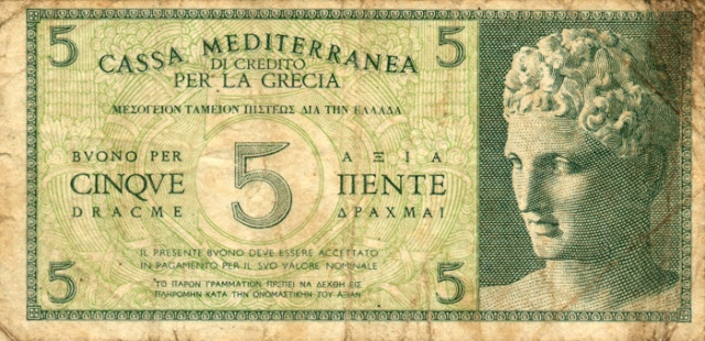 https://4.bp.blogspot.com/-otb5b8QtBlk/UJjvqasMrZI/AAAAAAAAKkM/_rkSq602GV0/s640/GreecePM1-5Drachmai-%281941%29_f.jpg