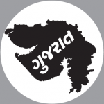 Gujarat Rozgaar Samachar E-Paper (Dt. 22/06/2016 - Issue No. 19)