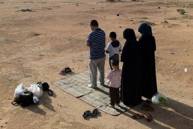 Keluarga muslim Islami