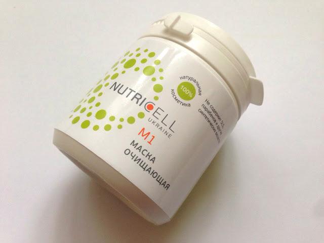 Натуральный комплекс NUTRICELL по восстановлению и омоложению кожи отзыв