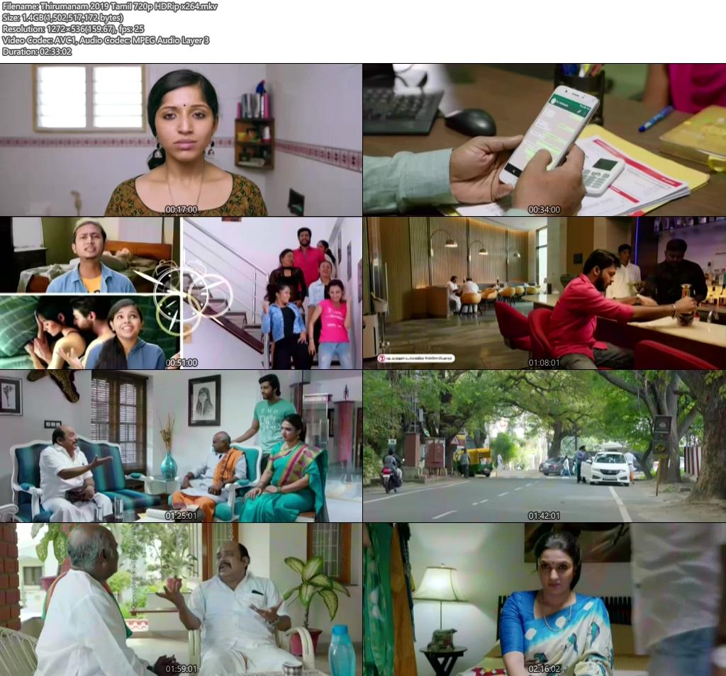 Thirumanam 2019 Tamil 720p HDRip x264 | 480p 300MB | 100MB HEVC Screenshot