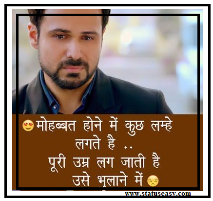 Breakup status in Hindi font for Girlfriend images, photo, pic
