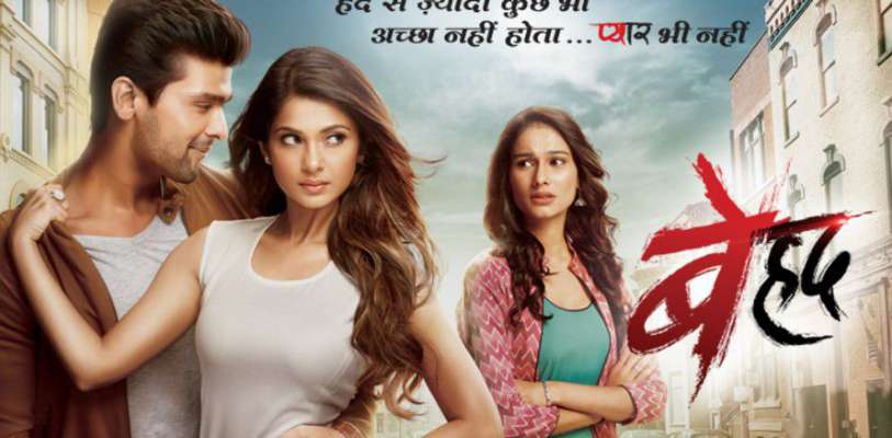 Beyhadh 2: Producer spills the beans on storyline of Jennifer Winget's show