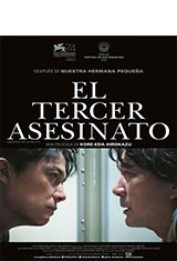 El tercer asesinato (2017) BDRip 1080p Español Castellano AC3 5.1 / Japones DTS 5.1