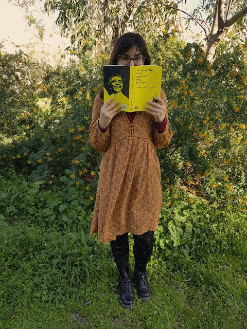 Meet the blogger Χαρά από το ιστολόγιο Jiubilo