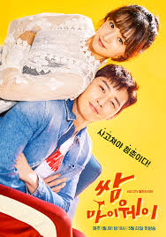 daftar drama korea terbaru 2017