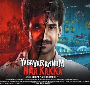 Yagavarayinum Naa Kaakka (2015) Tamil Full Movie