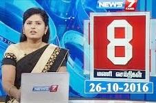 News 8PM | 26.10.16 | News7 Tamil