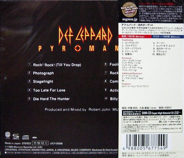 DEF LEPPARD - Pyromania [Japan SHM-CD remastered] back