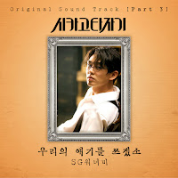 Download Mp3, MV, Video, SG Wannabe - Writing Our Stories (Chicago Typewriter OST Part.3)