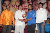 Sivagami movie platinum disk function-thumbnail-9