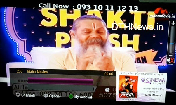 Maha Movie Channel Added on Videocon D2H
