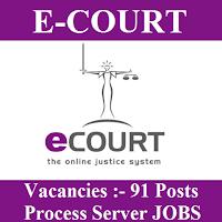 Prl District & Session Court, e- Courts, freejobalert, Sarkari Naukri, e-Courts Answer Key, Answer Key, e-courts logo