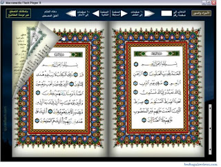 Alqur'an Digital (TIK) - berbagaireviews.com