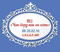 http://ckvorets.blogspot.ru/2016/02/08-200216.html