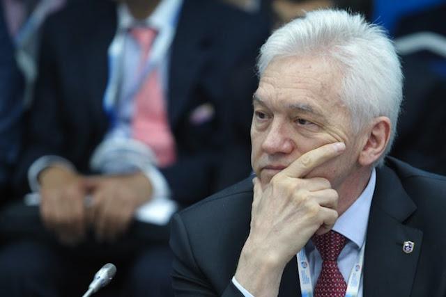 Gennady Timchenko, Pengusaha dan Investor Rusia