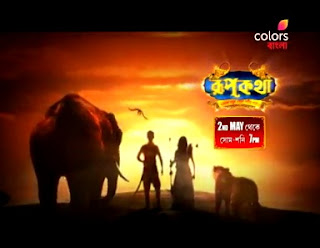 'Roopkotha' Serial on Colors Bangla TV Plot Wiki,Cast,Promo,Title Song,Timing