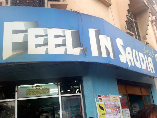 Feel in Saudia