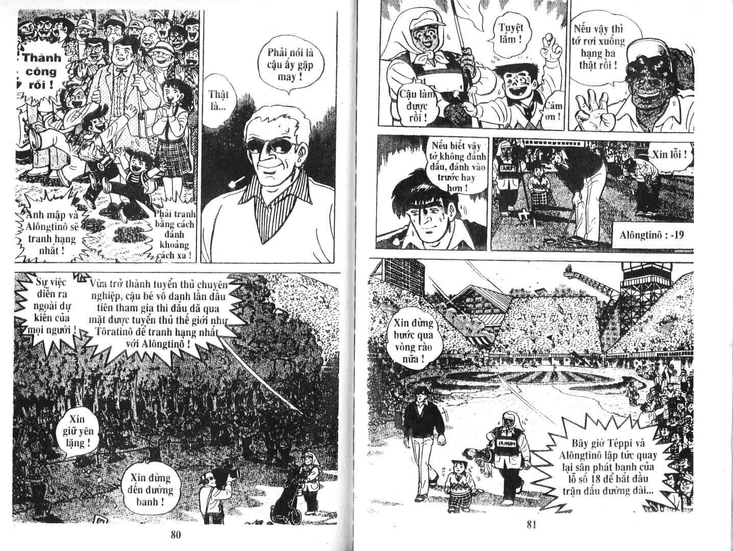 Ashita Tenki ni Naare chapter 48 trang 39