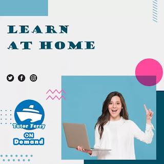 ติวเตอร์สอนตามบ้าน