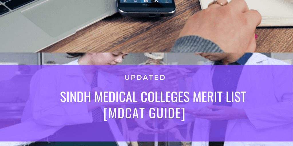 sindh medical colleges merit list