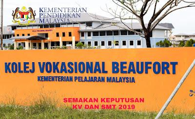Semakan Keputusan KV dan SMT 2019 Online