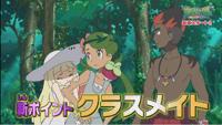 Posibles acompañantes de Ash