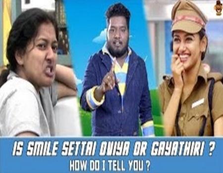 Is Smile Settai, Oviya or Gayathiri? | How Do I Tell You? | Smile Settai