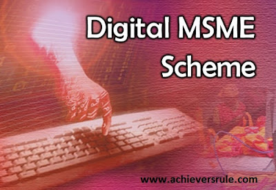 Digital MSME Scheme- An Overview