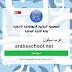 موقع تسيير التربية الوطنية رقمنة التلاميذ amatti.education.gov.dz