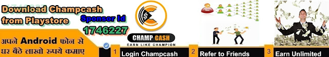 Gaindlal Sahu and Oursuccesspoint champcash refer id is 1746227