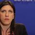 Κωνσταντοπούλου: Πολιτικοί που καταφεύγουν σε αστυνομοκρατία είναι ήδη έκπτωτοι