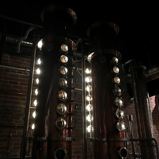 Old Fourth Distillery | Photo: Travis S. Taylor