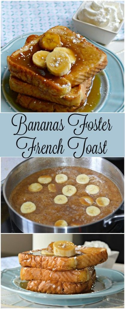 I have mentioned in other recipes that breakfast in Mexico is the most important meal of the day. That is why I love finding making delicious recipes like this bananas foster french toast.  Although this particular type of breakfast may not be common in Mexico, I sure do love making it for my family here in the United States!