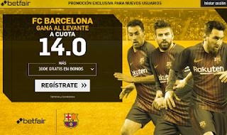 betfair supercuota Barcelona gana al Levante 7 enero