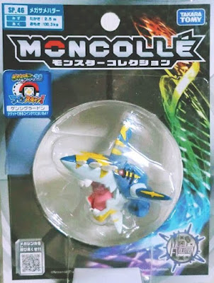 Mega Sharpedo figure Takara Tomy Monster Collection MONCOLLE SP series