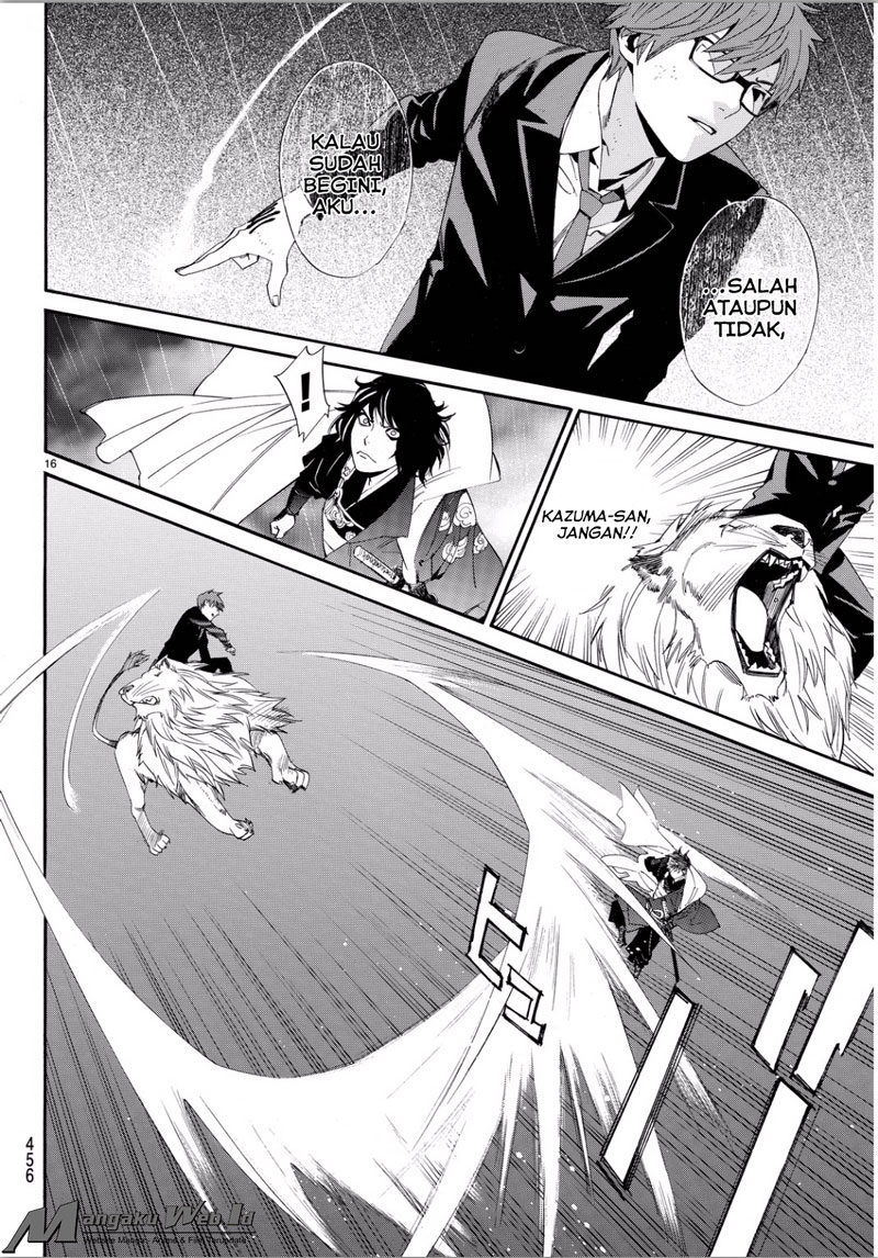 Noragami Chapter 67-14
