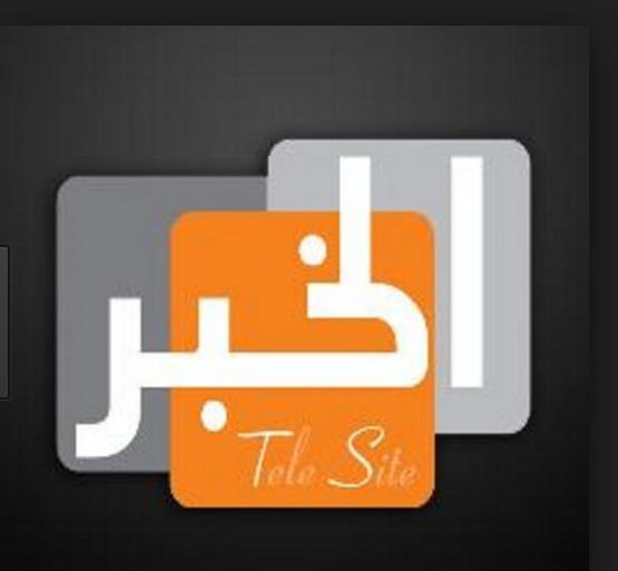 تردد قناة الخبر السورية