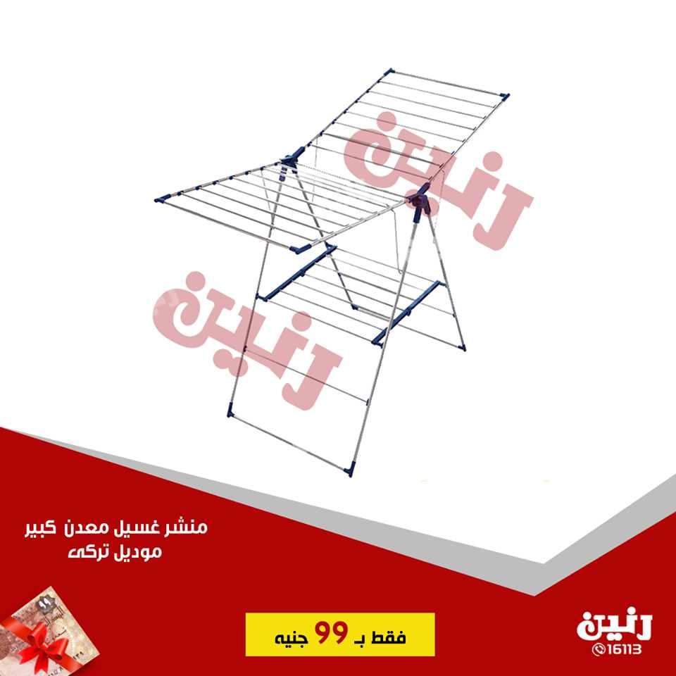 عروض رنين الثلاثاء 8 يناير 2019 مهرجان ال 99 جنيه
