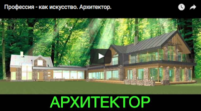 http://www.slavaperunov.org/radio/profession-art/292-proart17-architect