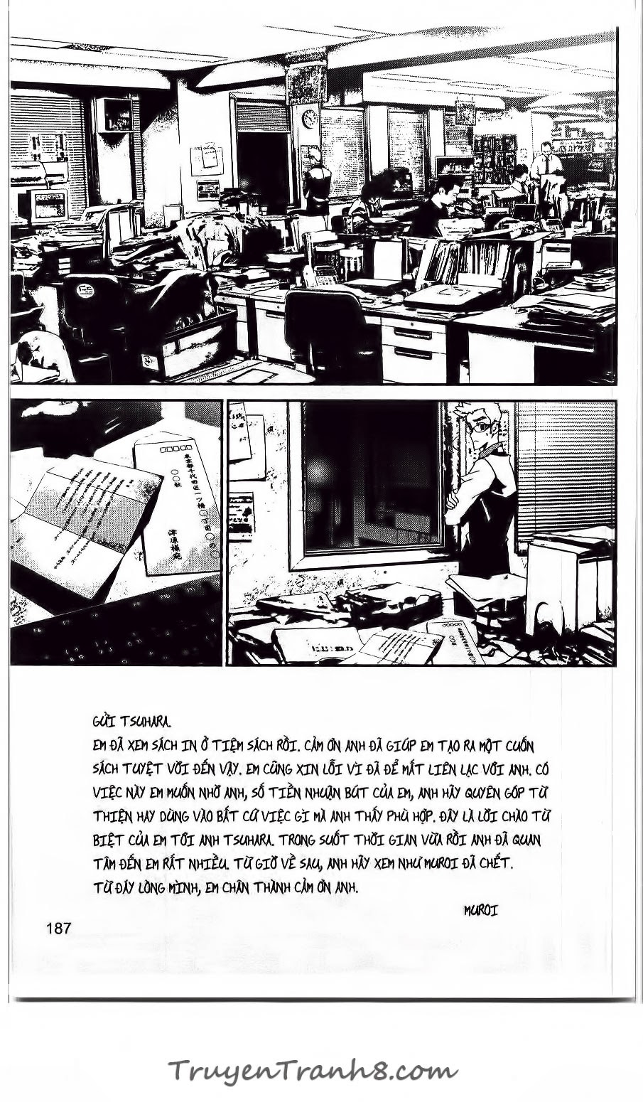 Shiki chapter 42 trang 42