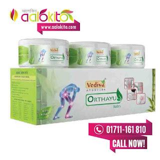 Ortho Aide Balm