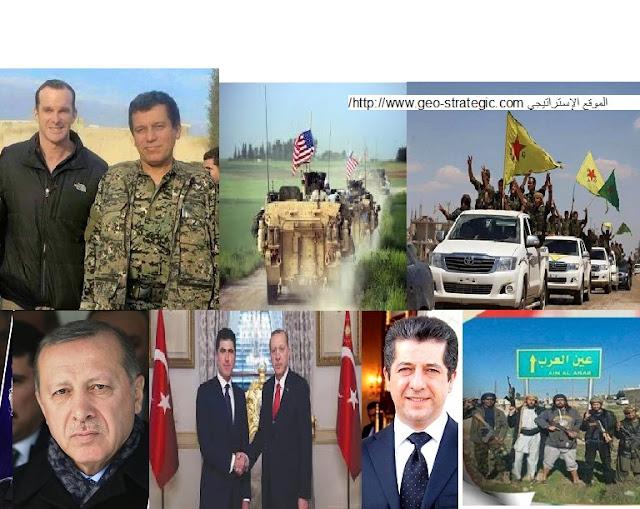 هذا ما تمناه أردوغان والبارزاني من إدارة ترامب ؟