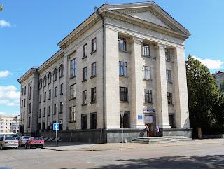 Житомир. Соборная площадь. Городской ЗАГС и городской суд