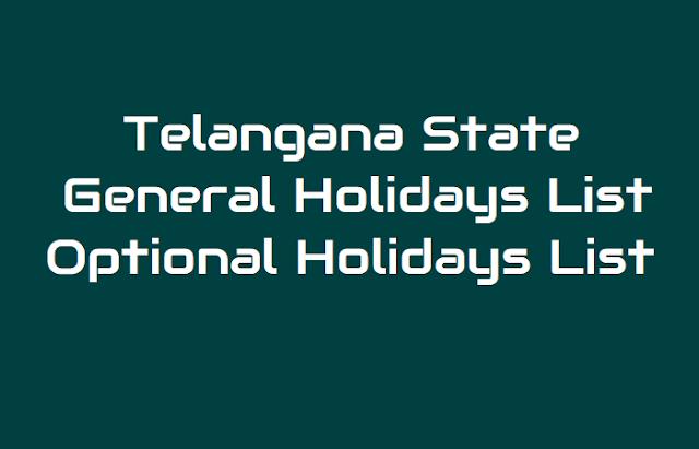 ts general holidays,telangana holidays,general holidays,optional holidays for 2019,download general holidays list,download optional holidays list,telangana holidays go download