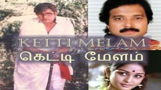 Ketti Melam (1985) Tamil Movie