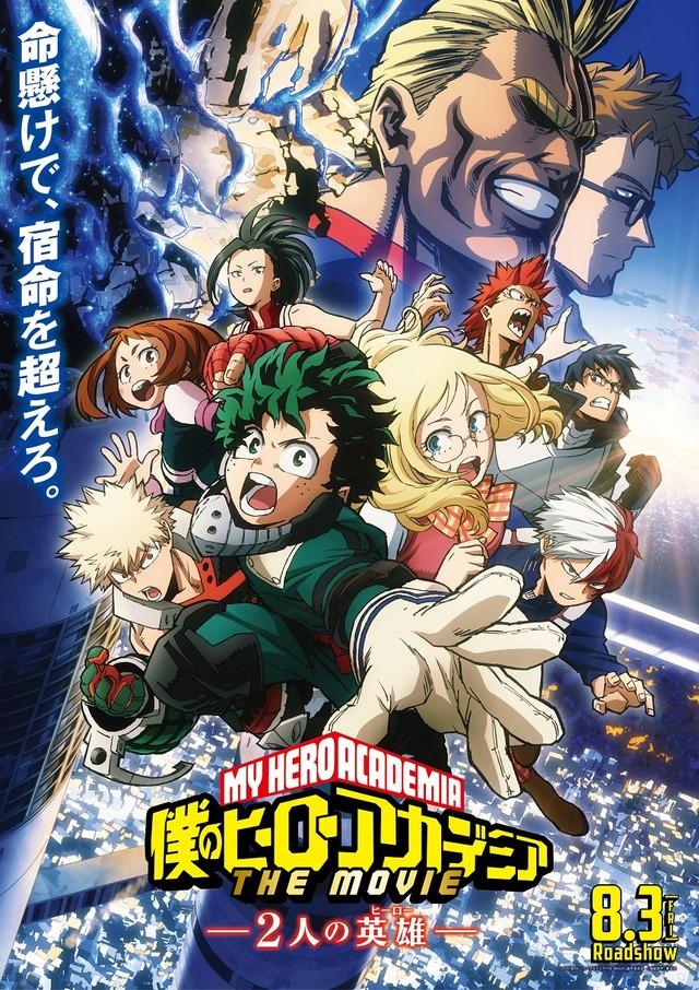 Película de My Hero Academia alcanza el cuarto puesto en los cines japoneses+