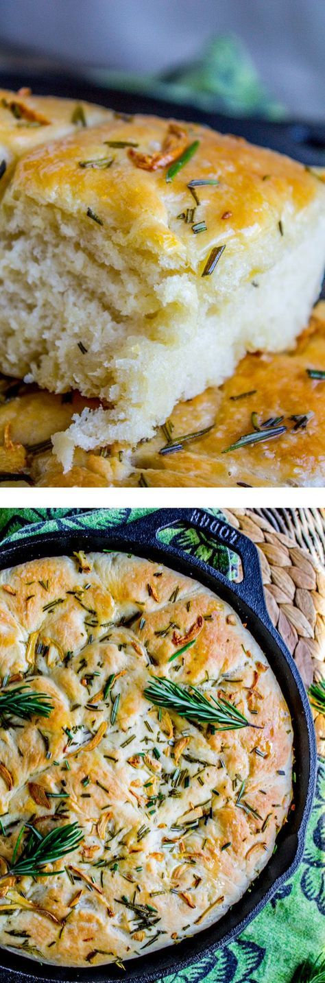 Garlic and Rosemary Skillet Bread