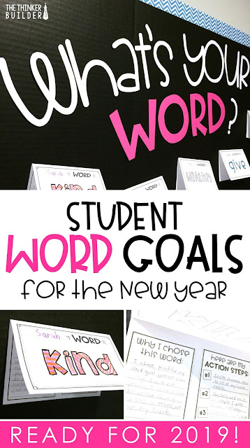 """What's Your Word?"" has students set focused, one-word goals for the new year. Like a New Year's resolution, but more powerful, simple, and with a way-cooler bulletin board. (The Thinker Builder)"